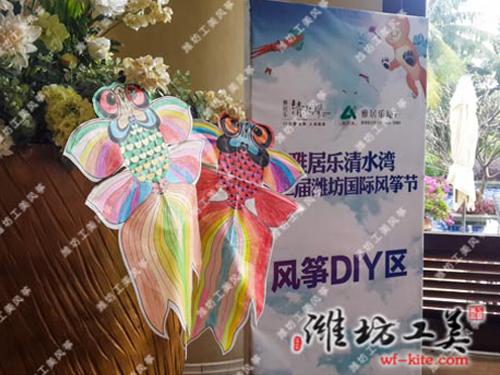 潍坊风筝厂金鱼DIY风筝展览