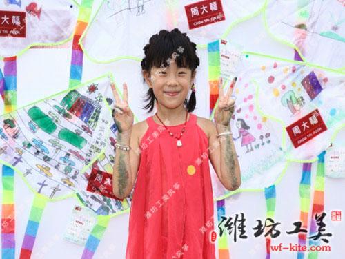 潍坊风筝厂周大福DIY风筝展览