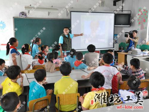 潍坊风筝厂课堂授课DIY风筝教程