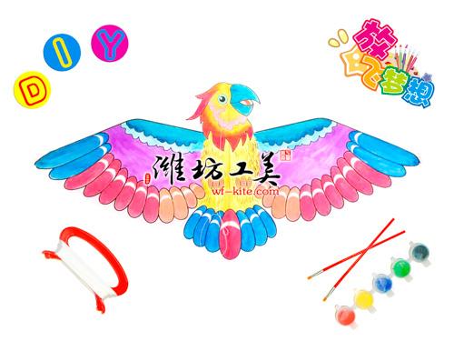 潍坊风筝厂鹦鹉DIY风筝图片