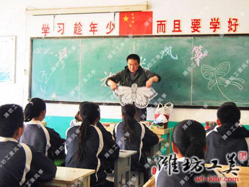 潍坊风筝厂外国语小学DIY教学课堂