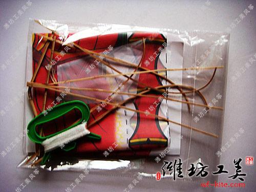 潍坊风筝厂DIY风筝手绘材料包