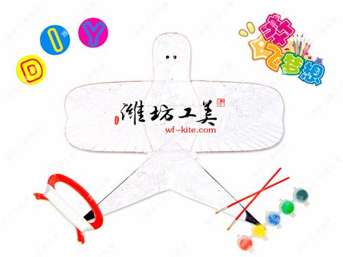 潍坊风筝厂沙燕DIY风筝模板
