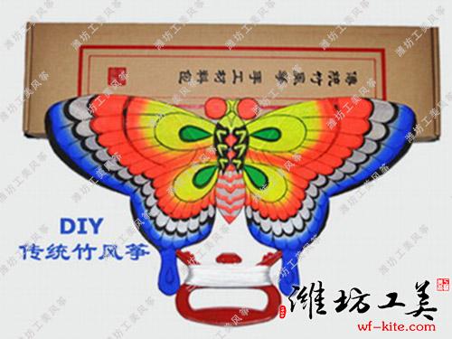 潍坊风筝厂蝴蝶DIY风筝手绘材料包