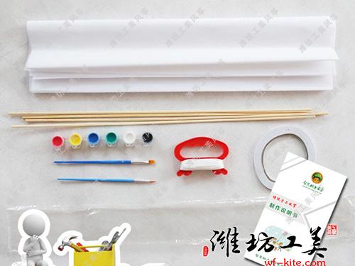 潍坊风筝厂DIY风筝材料包