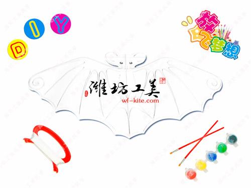 潍坊风筝厂蝙蝠形状DIY空白风筝