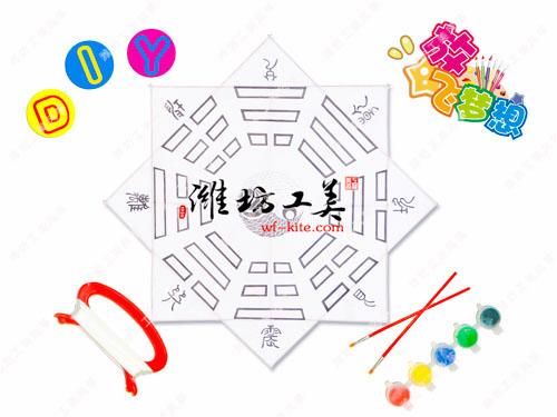 潍坊风筝厂八卦DIY风筝模板