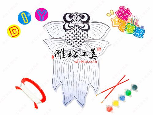 潍坊风筝厂DIY金鱼涂鸦填色风筝