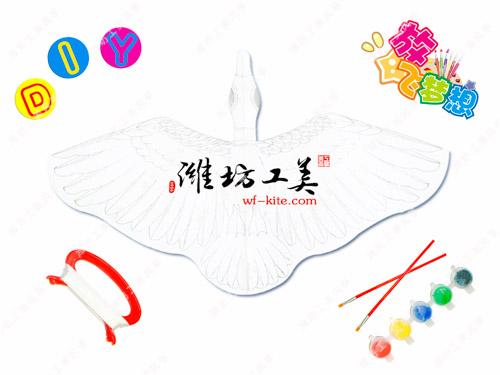 潍坊风筝厂天鹅形状DIY空白风筝