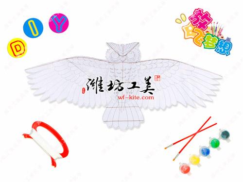 潍坊风筝厂猫头鹰DIY风筝批发