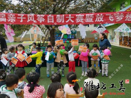 潍坊风筝厂DIY手绘风筝放飞比赛